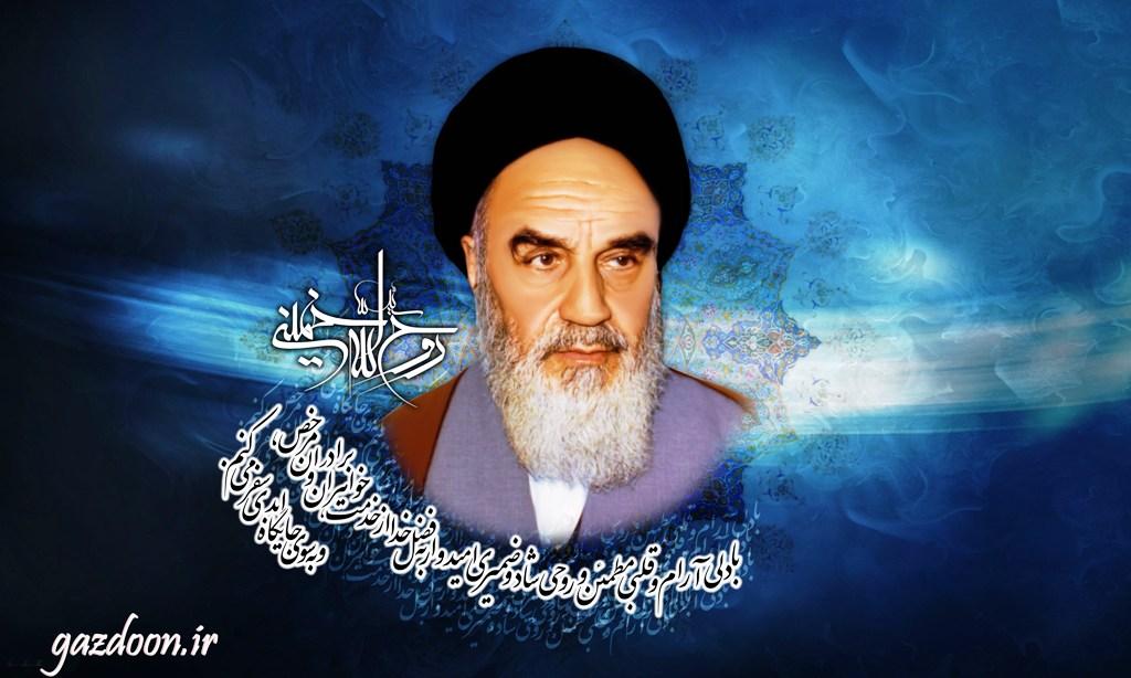 ارتحال امام خمینی