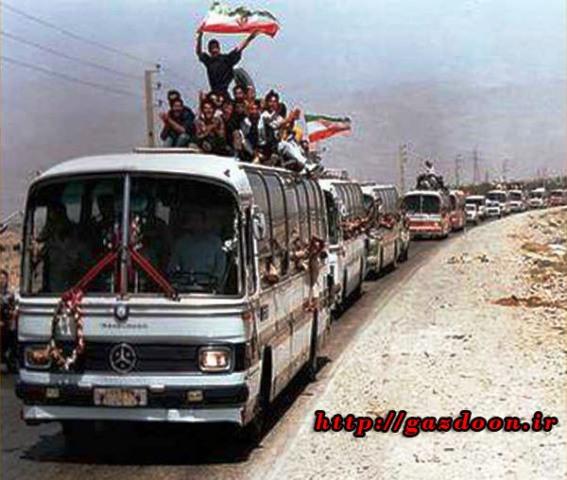 26 مرداد سالروز ورود آزادگان به میهن اسلامی