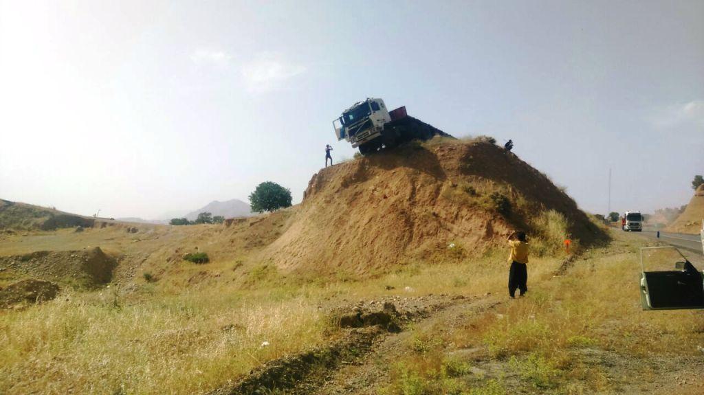 محور یاسوج به اصفهان